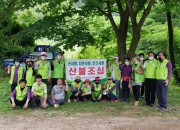 6월 26일 태안군지회 숲사랑 자연보호 활동